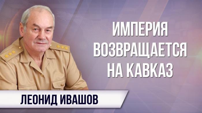 Победит ли Владимир Васильев дагестанские кланы, не покорившиеся Абдулатипову?
