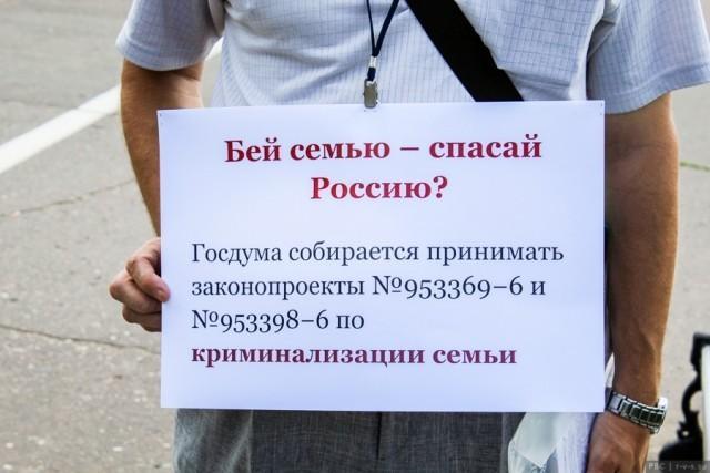 Ювенальная юстиция в Новокузнецке: от трёх до семи лет родителям за «отшлёпать»