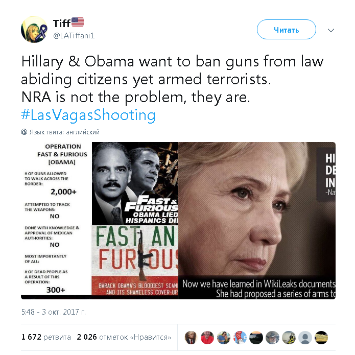 Теракт в Лас-Вегасе: народу не говорят правду о том, что действительно произошло