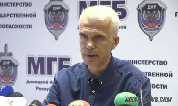 ДНР: полковник СБУ перешел на сторону народной республики