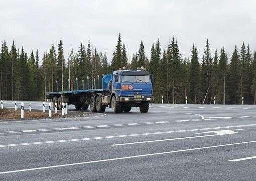 Картинки по запросу В Коми реконструировали 34 км дороги «Сыктывкар – Нарьян-Мар»