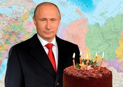 Юмор: подарок Владимиру Путину на день рождения