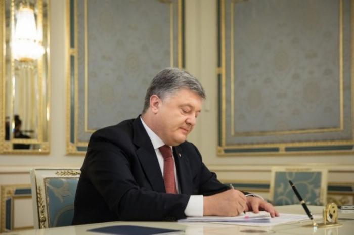 Законодательная афера еврейской хунты Украины