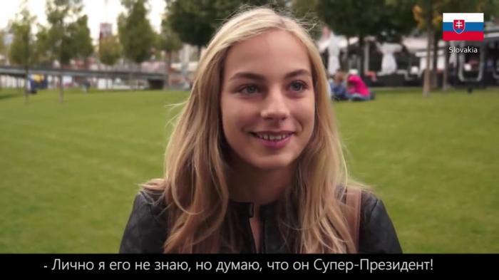 Почему девушки всего мира любят Владимира Путина?