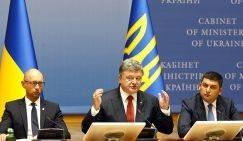 Гройсман с Яценюком готовятся к«большому хапку» российской собственности