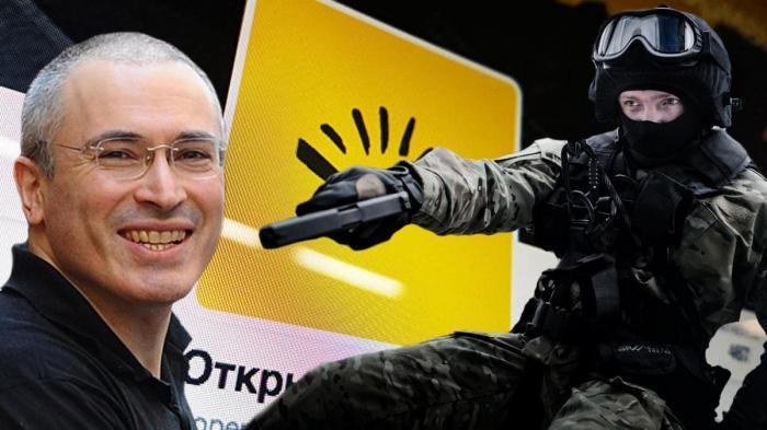 «Кровавый режим» наконец-то занялся жуликами из фан клуба Ходорковского «Открытая Россия»