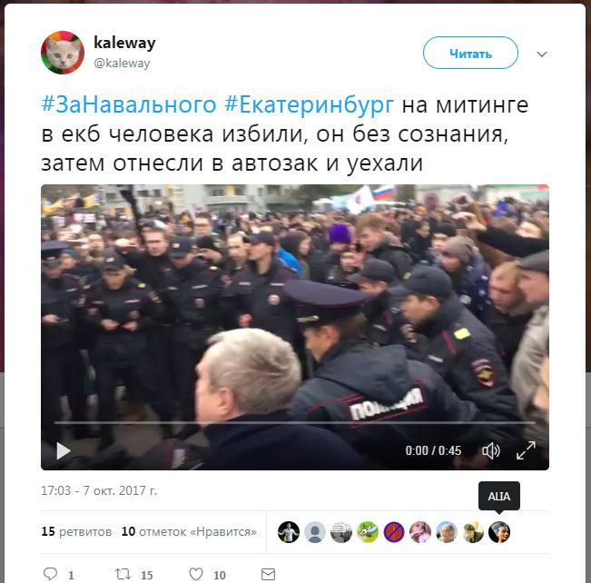 Как делают сакральные жертвы. Майданные технологии на примере акции Навального