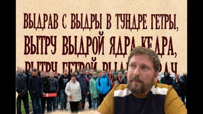 Москва. Марш картавых в поддержку Алексея Навального