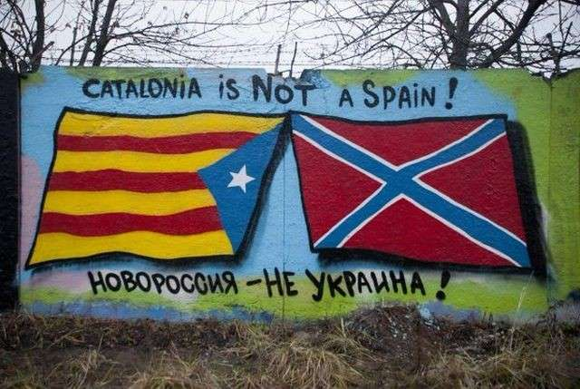 Сепаратизм, как оружие, приходит на смену цветным революциям