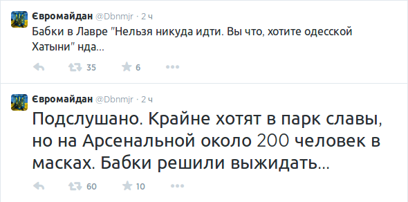 Дегуманизация жителей Юго-Востока в украинских СМИ