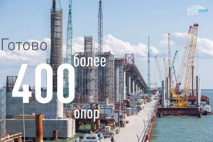 Накрымском мосту готово более 400 опор