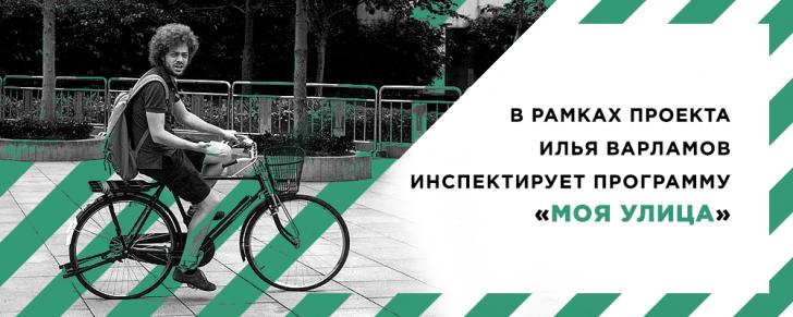 Посмотрите, что они сотворили в Москве с Садовым кольцом!