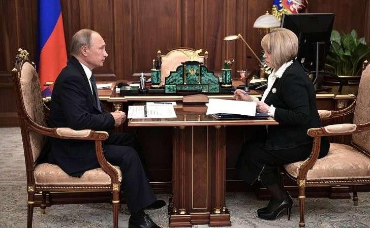 СПредседателем Центризбиркома Эллой Памфиловой.