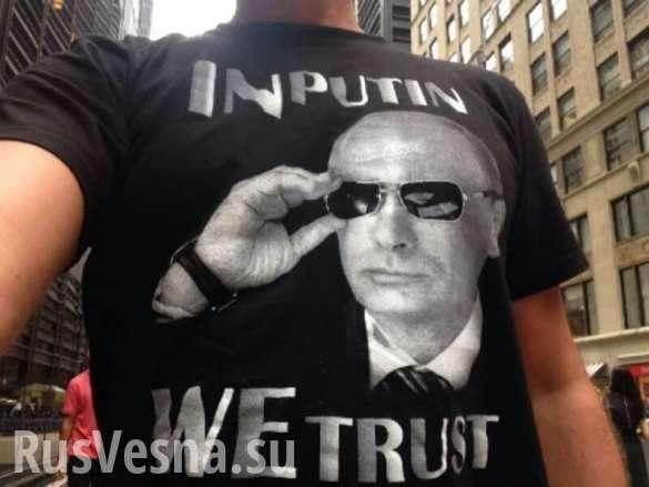 Американская глубинка неподдаётся русофобии (ВИДЕО) | Русская весна