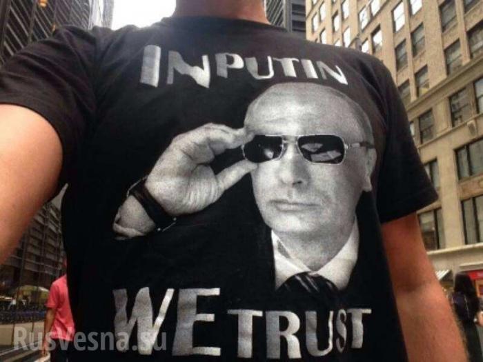 Американская глубинка неподдаётся русофобии глобалистких СМИ