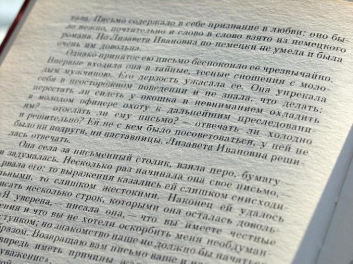 Татарстан: началась федеральная проверка добровольности изучения татарского языка