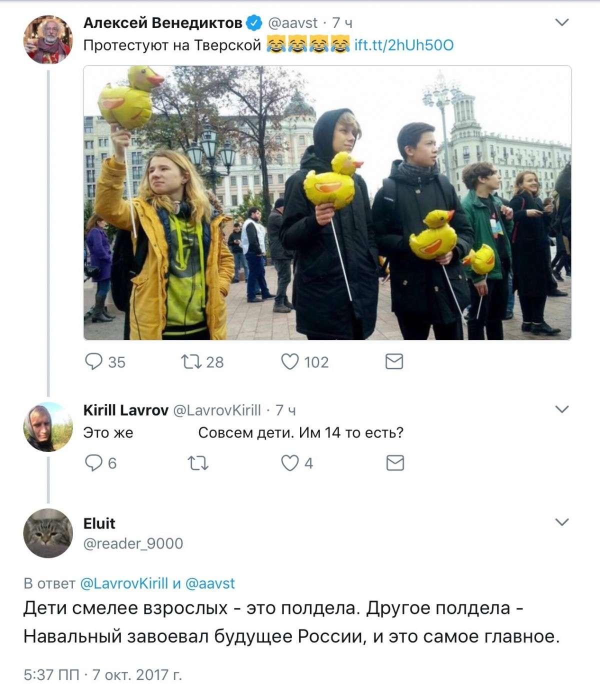 Эти дети себе представляют, что будет с Россией без Путина? До чего уточки доводят?