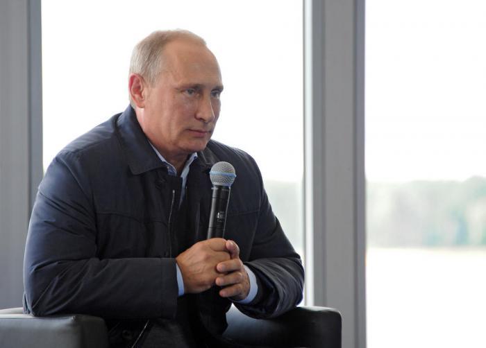 Владимир Путин на «Селигере-2014»