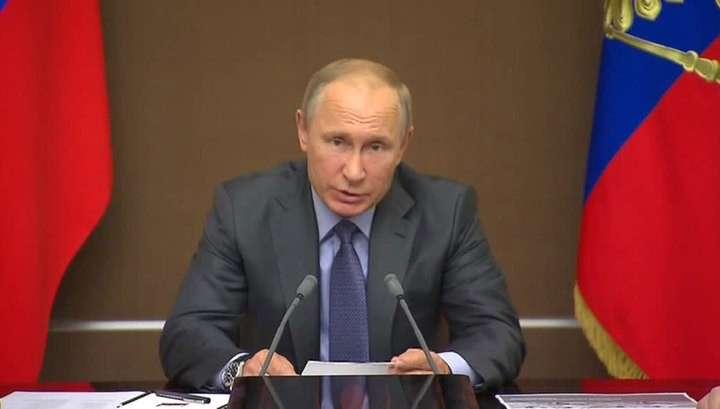 Владимир Путин назвал риски, связанные с использованием криптовалют