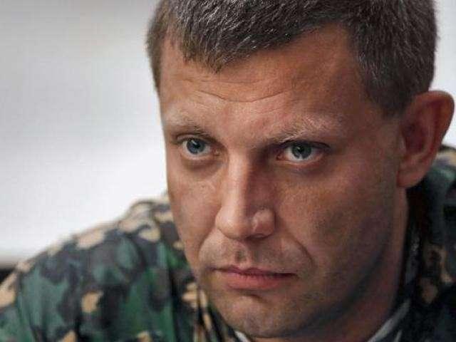 ДНР: предпосылок для возвращения республики в состав Украины нет