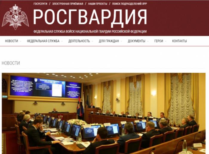 Свердловской область: военная прокуратура и Росгвардия покрывают беззаконие