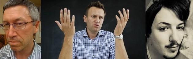 Что «заберет» Владимир Путин и что «даст» Лёша Навальный. Пиар-технология