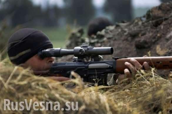 Русские снайперы охотятся на офицеров карателей в Донбассе, сеют панику укроСМИ | Русская весна