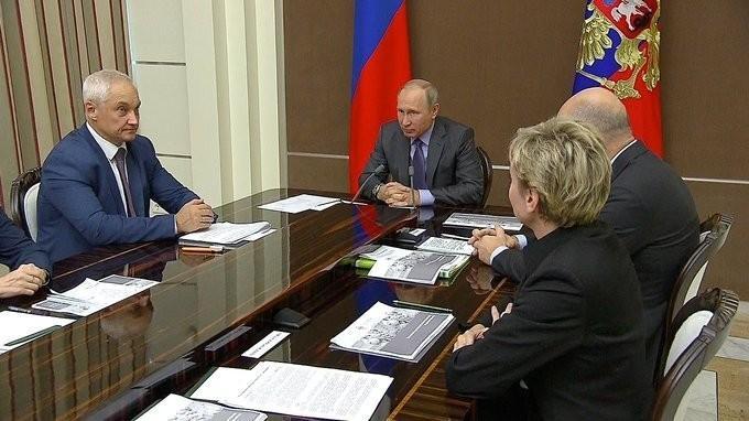 Владимир Путин провёл совещание по использованию цифровых технологий в финансовой сфере
