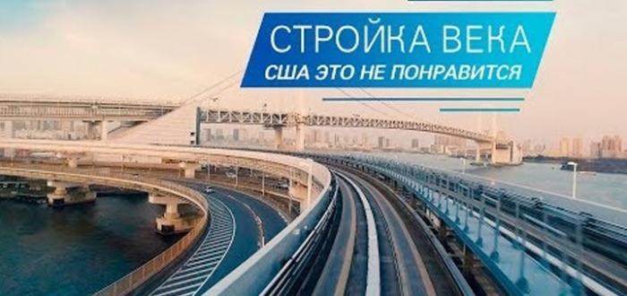 Россия, Беларусь и Казахстан построят крупнейшую в мире железную дорогу – «Евразия»