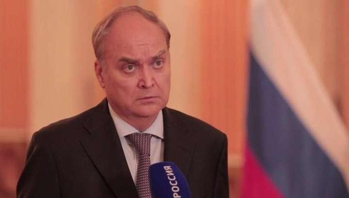 Посол России призвал США подумать хорошенько и вернуть флаги России