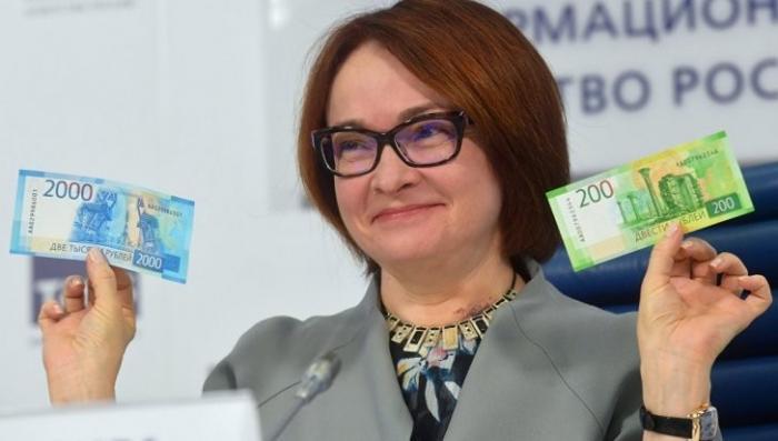 Новые деньги номиналом 200 и 2000 рублей поступили в обращение