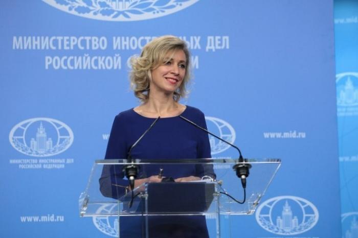 Мария Захарова провела еженедельный брифинг МИД России 12.10.2017
