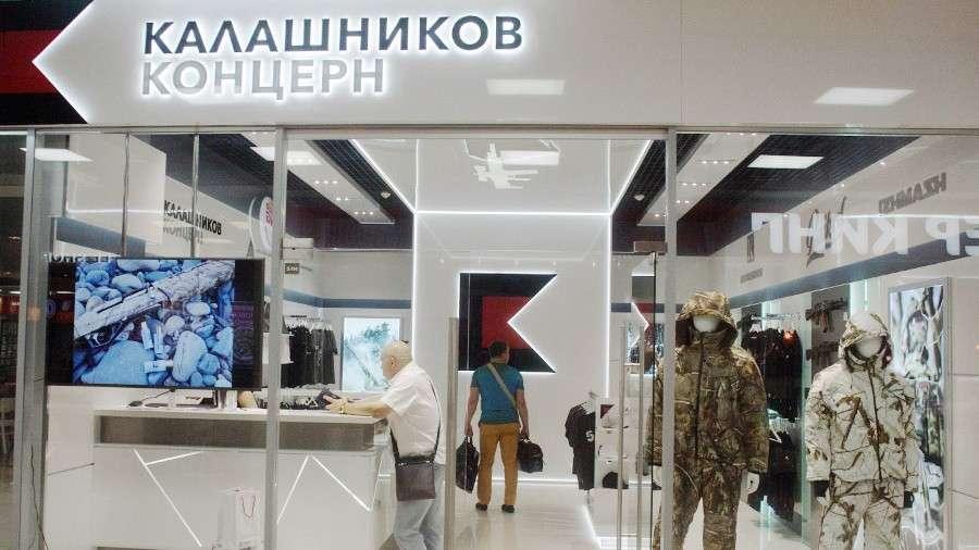 «Калашников» запустил интернет-магазин по заказу оружия