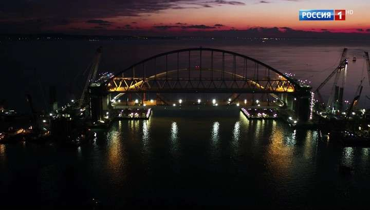Подъем автомобильной арки Керченского моста лично увидели лидеры думских фракций