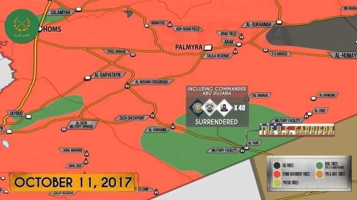 Сирия: 40 наёмников США сдались в плен сирийской армии