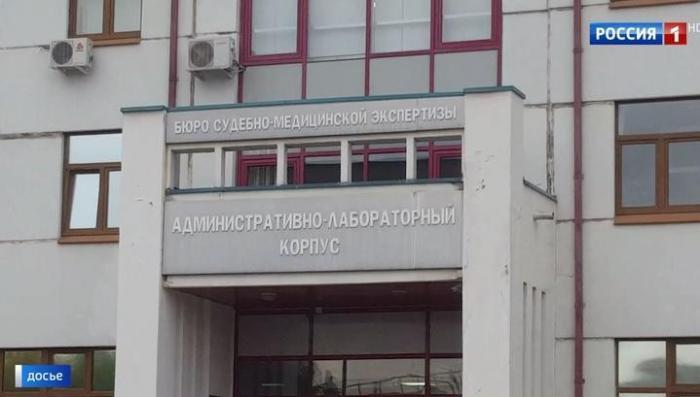 Главный судмедэксперт Москвы покинул свой пост после серии обысков в столичных моргах