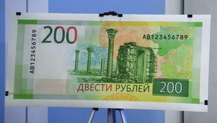 Банкам запретили принимать банкноты с изображением Крыма, маразм в незалежной