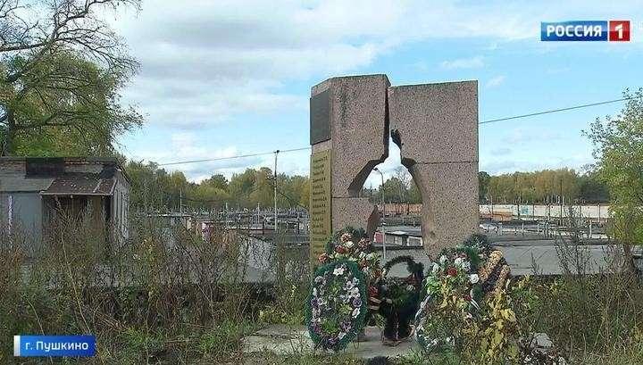 В подмосковном Пушкине жители спасли от власти памятник советским воинам