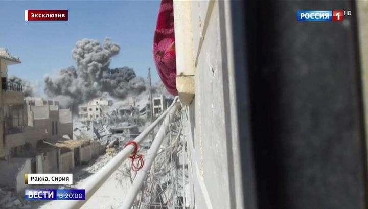 Сирия, Ракка: массовые убийства гражданских и коридор для боевиков – итог операции США