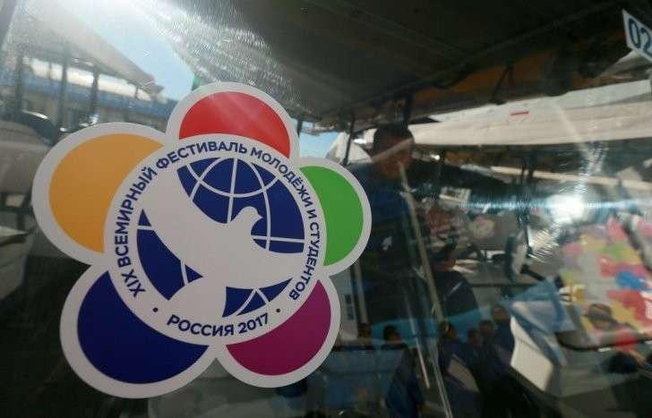 Всемирный фестиваль молодежи и студентов: спецпрограмма стартует в 15 регионах