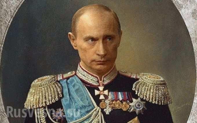 Лорд Vladimir Путин – глава сверхдержавы хаоса неделимого: от покемонов до арабов