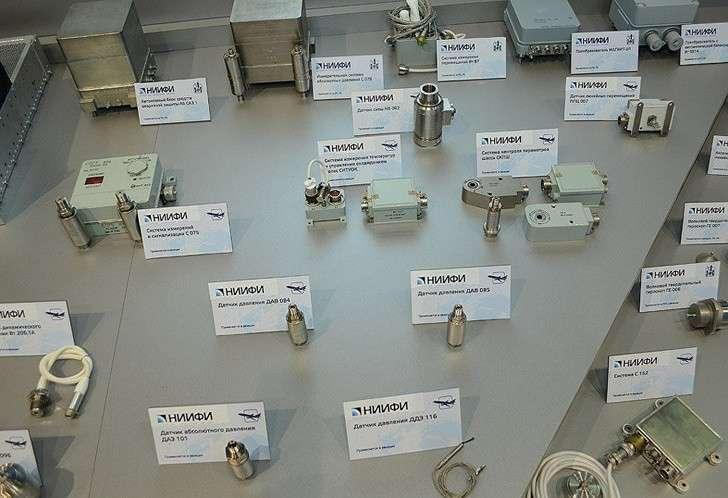 Датчиковая аппаратура НИИФИ