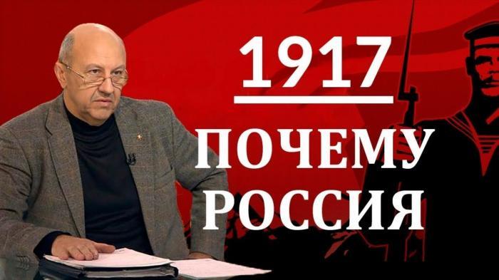 Андрей Фурсов. Главное событие современной истории