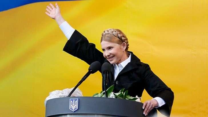 Тимошенко тоже хочет секса
