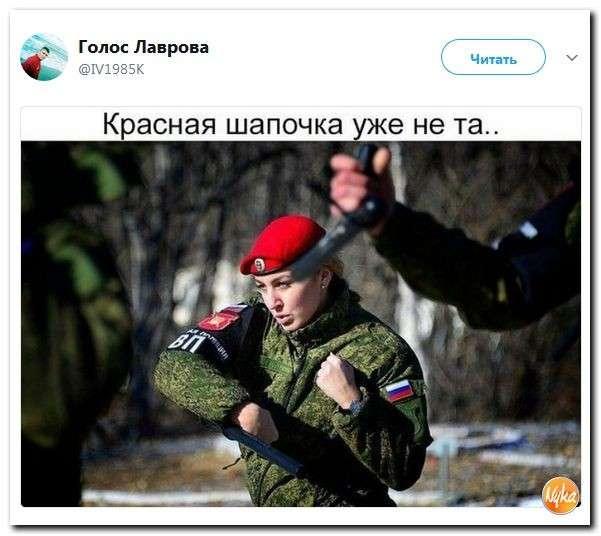 Юмор помогает нам пережить смуту: марш укронацистов