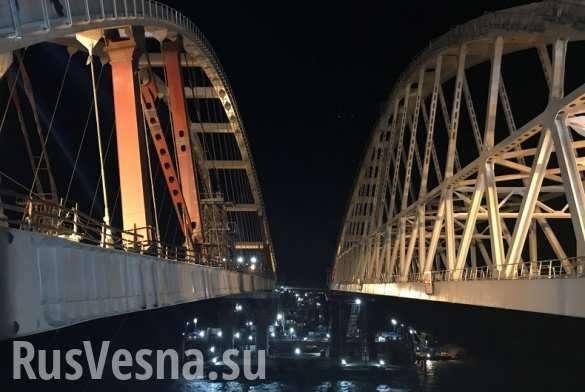 Крымский мост: Украинская истерика разбивается об арку моста | Русская весна