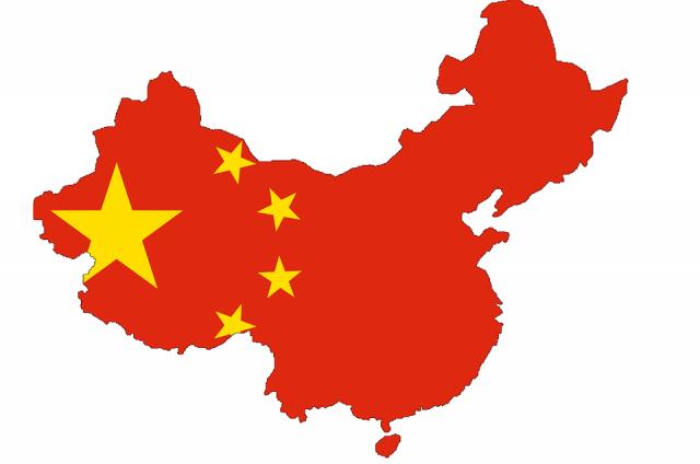 XIX съезд Компартии Китая – интриги внутри компартии