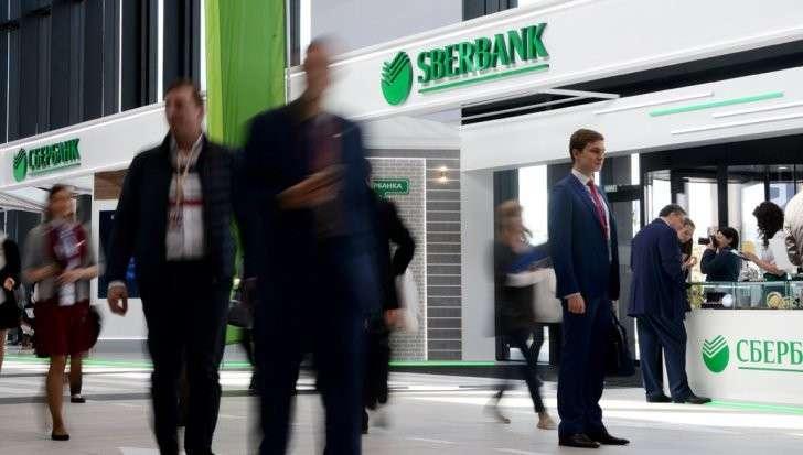 Сбербанк снизил ставки по ряду кредитов