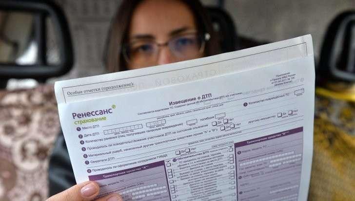 Страховщики смогут сами определять тарифы ОСАГО. Уже с 2018 года