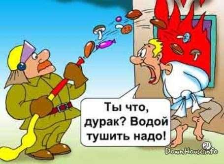 Юмор помогает нам пережить смуту: если бы пожарные были как «художник» Павленский